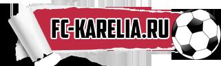 Фк-Карелия. Новости спорта.